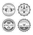 wine shop monochrome vintage round labels vector image vector image