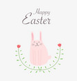happy easter greeting card with bunny and flower vector image