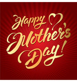 mothers day lettering vector image vector image