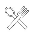 isolated spoon and fork design vector image vector image