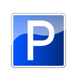 parking road sign blank parking place sign vector image