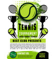 tennis ball rackets and trophy sport tournament vector image vector image