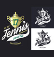 tennis cup or trophy for sport tournament logo vector image vector image
