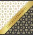christmas pattern design for birthday vector image