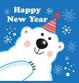 greeting new year greeting card with a polar bear vector image