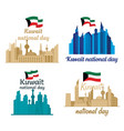 kuwait tower skyline banner concept set flat style vector image