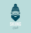 skier head with beard in ski glasses icon vector image
