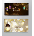 intricate arabic lamp vector image vector image