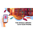 online library app for reading electronic books vector image