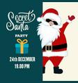 secret santa party invitation vector image vector image