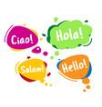 speech bubble concept a dialog hello in vector image