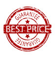 best price rubber stamp imprint vector image