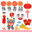 Chinese new year design elements vector image vector image