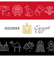 discover egypt concept banner with popular symbols vector image vector image