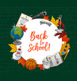 educational supplies banner back to school items vector image