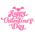 happy valentines day hand drawing with heart vector image vector image