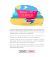 discount 25 off summer sale poster push buttons vector image vector image