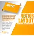 Orange Design vector image