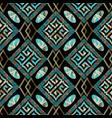 trendy geometric seamless pattern black vector image vector image