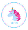 unicorn icon isolated on white head portrait vector image