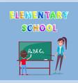 boy writing letter on chalkboard school poster vector image
