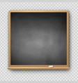 gray square chalkboard vector image vector image