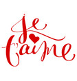 je t aime translation from french language i love vector image