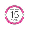 realistic fifteen years anniversary celebration vector image vector image