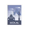 trip to rome travel poster template touristic vector image vector image