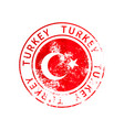 turkey sign vintage grunge imprint with flag on vector image