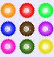 Yarn ball icon sign Big set of colorful diverse vector image vector image