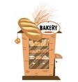 cartoon bakery shop a small bread shop business vector image