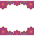 arabic geometric ornament frame vector image