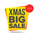 big xmas discount sale banner big super vector image