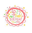 happy birthday to you promo sign childrens party vector image vector image
