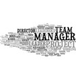 manager word cloud concept vector image vector image