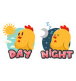 opposite wordcard day and night vector image vector image