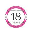 realistic eighteen years anniversary celebration vector image vector image