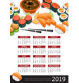 japanese food 2019 year calendar template vector image vector image