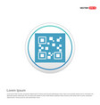 qr code icons - white circle button vector image