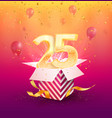25 years anniversary banner template vector image vector image