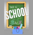 back to school colorful chalkboard banner concept vector image vector image