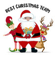best christmas team vector image
