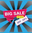big sale banner template design promotion 50 off vector image