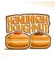 logo for hanukkah doughnut vector image