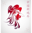 red rooster as symbol chinese new year 2017 vector image vector image