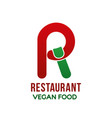 logo for vegan restaurant vector image vector image