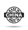 made in china black stamp on white background vector image vector image