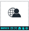 network administrator icon flat vector image vector image