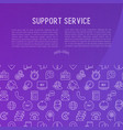 support service concept vector image vector image